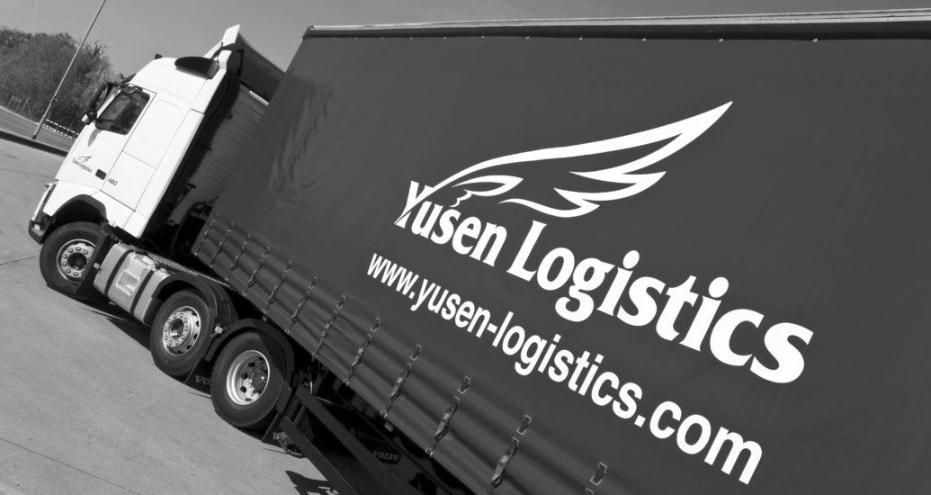 Warehouse Management System pro Yusen Logistics