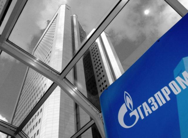 Dodávka licencí AuditPro pro zavedení ITAM procesů v Gazprom