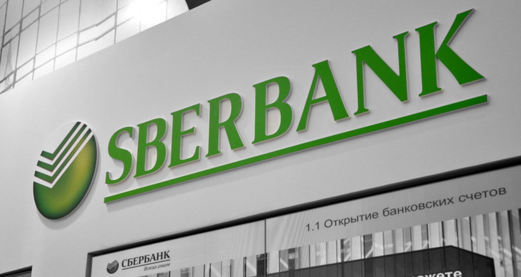 LAN & elektro instalace pro veškeré pobočky SBERBANK v ČR